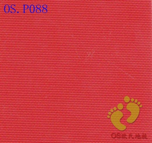 OS.P088乒乓球运动地板