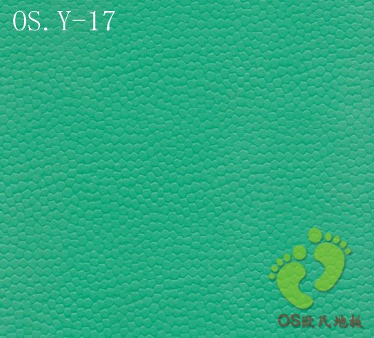 OS.Y-17羽毛球运动地胶