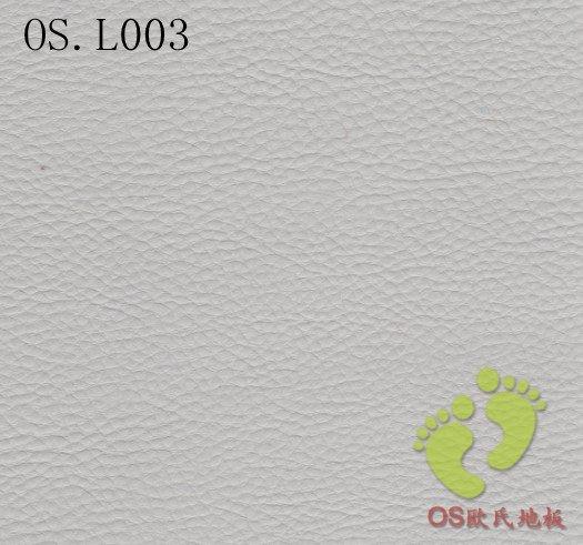 OS_L003综合运动地胶