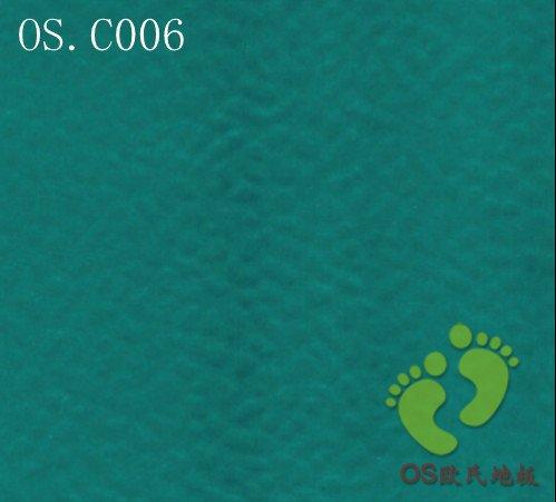 OS.C006羽毛球long8 vip注册地胶